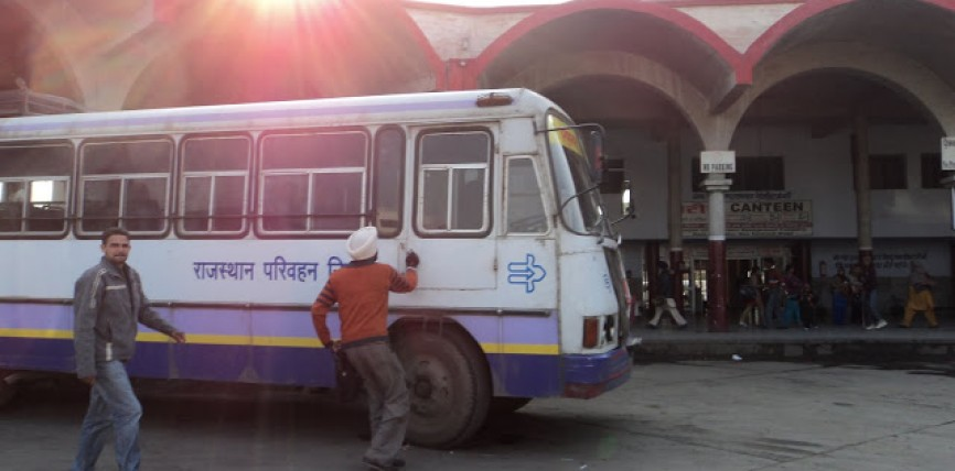 Roadways Booking Centre Now Shifted to New Aatish Market Metro Station